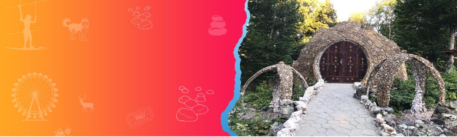 Скоро открытие «Музей Камней» в парке «ПИК 701»